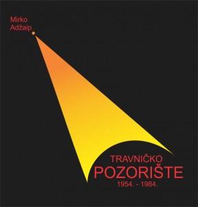 Travnicko_pozoriste_Mirko