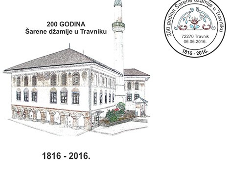 Koverta_Sarena_Dzamija_Travnik_200_god_1